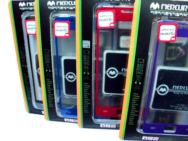 MERCURY Apple I phone 4S/iPhone 4 霧面+亮面 螢幕保護貼 珍珠光彩 邊框貼 防指紋