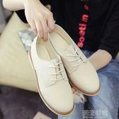 小白鞋平底板鞋百搭休閒鞋女鞋英倫風學生繫帶單鞋小皮鞋女『潮流世家』