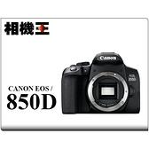 Canon EOS 850D Body〔單機身〕平行輸入