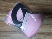 超特價159元~BNN鼻恩恩醫用超立體3D口罩@兒童-黑耳粉紅色@一盒50片 台灣製造 SGS合格