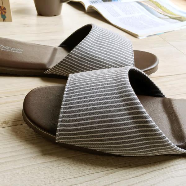 品味系列-布面皮質室內拖鞋-小日條紋-灰