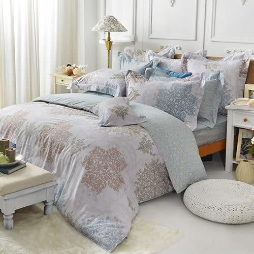 義大利La Belle《晨光幽亭》雙人四件式防蹣抗菌舖棉兩用被床包組