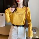 白色長袖T恤女裝2020新款打底衫內搭韓版寬鬆黑色純棉上衣春秋季CL232【毛菇小象】