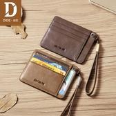 迪德卡包男超薄多卡位駕駛證卡片包女式信用卡套多功能證件包 夢幻衣都