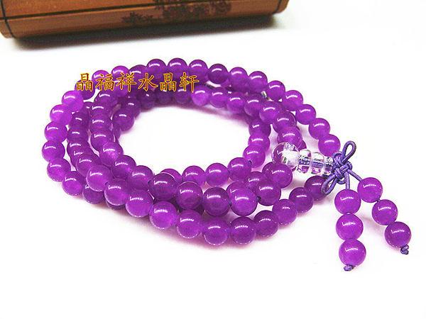 紫玉髓108顆佛珠手鏈 水