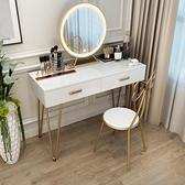 北歐梳妝台網紅ins臥室現代簡約輕奢小戶型抖音化妝桌鋼琴化妝台 青木鋪子