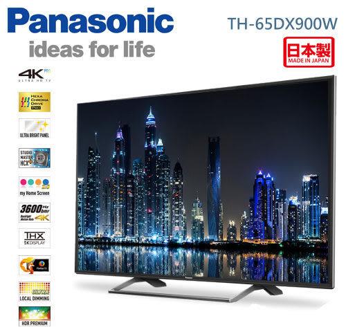 Panasonic 國際牌 日本製4K 3D聯網LED液晶電視 TH-65DX900W 65吋