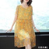 連身裙.連身裙女裝新款優雅氣質大碼寬松顯瘦桑蠶絲裙子..花戀小鋪