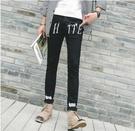 找到自己品牌 韓國 潮流 個性印花緊 身彈力 小腳 褲 男 牛仔褲
