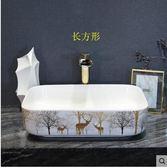 金施妮 景德镇陶瓷台上盆 卫浴洗脸盆小尺寸洗面盆洗手台盆北欧风