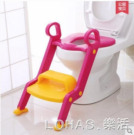 兒童坐便器寶寶馬桶梯小孩馬桶圈幼兒座便器 樂活生活館