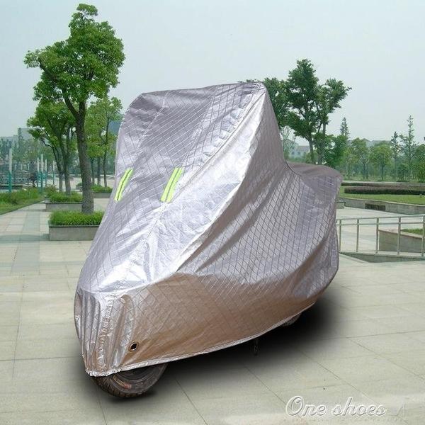 車罩 雅迪愛瑪機車車衣套踏板機車車罩蓋佈防塵防曬防雨電瓶車罩子 艾莎