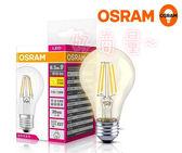 好商量~ OSRAM 歐司朗 6.5W E27 可調光 燈泡 LED 燈絲燈 黃光