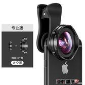 廣角鏡頭手機鏡頭廣角通用單反攝像頭華為微距拍照專業二合一 運動部落