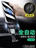 車載手機支架汽車用出風口車上卡扣式創意萬能通用多功能支撐導航 概念3C旗艦店