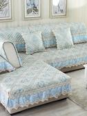 沙發墊歐式四季通用布藝防滑簡約現代坐墊子全包萬能沙發套罩 朵拉朵
