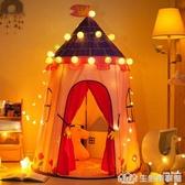 寶寶幼兒童帳篷室內公主小帳篷房子男孩女孩家用玩具屋城堡蒙古包 NMS生活樂事館