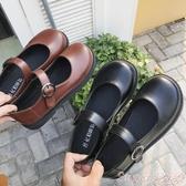 娃娃鞋大頭鞋女韓版學生原宿韓國娃娃復古可愛圓頭皮帶扣ulzzang小皮鞋 交換禮物