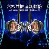 耳機入耳式有線高音質適用蘋果安卓手機電腦通用