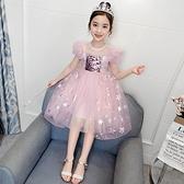 女童洋裝夏裝愛莎公主兒童網紅中大童洋氣冰雪奇緣艾莎愛沙紗裙 幸福第一站
