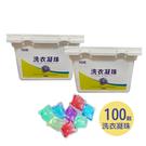 【愛家捷HSAE】8倍洗淨力香氛洗衣凝珠(白盒100顆超值組)濃縮衣物清潔劑 多效洗衣球