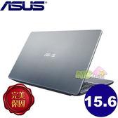 ASUS X541NA 15.6吋文書機 ◤刷卡◢ 500G大容量硬碟 (銀色) X541NA-0031CN4200