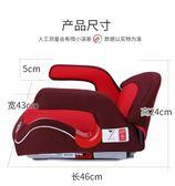 兒童安全座椅增高墊車載便攜式坐墊