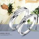 仿真結婚對戒開口可調節戒子婚戒一對男女情侶婚禮戒指網紅戒子