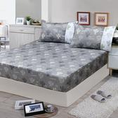 【FITNESS】精梳棉加大床包+枕套三件組-仙人掌_TRP多利寶