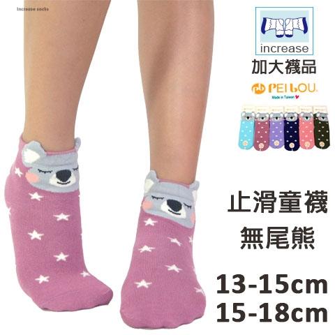 童襪 趣味止滑童襪 無尾熊款 台灣製
