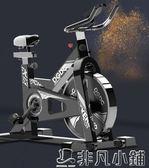 健身車 蘭令鳥動感單車靜音健身車家用腳踏車室內運動自行車健身器材igo      非凡小鋪