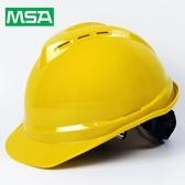 安全帽工地領導電力監理施工煤礦建筑工程夏季透氣可印字 居享優品