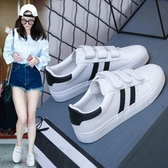 新款魔術貼懶人小白鞋女鞋子韓版休閒百搭基礎白鞋 探索先鋒