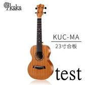 烏克麗麗單板25D尤克里里23寸ukulele初學者學生烏克麗麗小吉他成人女XW 快速出貨