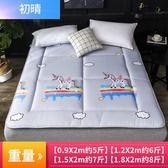 床墊單人床墊床褥子墊被褥0.9米海綿榻榻米學生宿舍單人【下殺85折起】