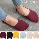 [現貨] 短襪 襪子 純棉襪 船襪  隱形襪 學院風 麻花編織 超彈性 純色 OT SHOP M1047
