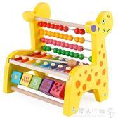 男女孩八音手敲木琴台 1-2-3周歲嬰幼兒童寶寶益智早教音樂器玩具YYP  『歐韓流行館』