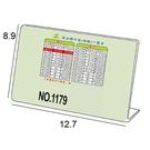 文具通 3.5x5 L型壓克力商品標示架/相框/價目架 橫式12.7x8.9cm NO.1179