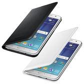 [免運-公司貨] Samsung GALAXY J7 原廠翻頁式皮套 J700 側翻保護套