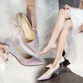 香檳色高跟鞋女細跟銀色漸變色星空水晶伴娘婚鞋中跟尖頭貓跟單鞋