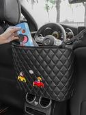 汽車座椅間網包包兜女車載收納掛袋多功能椅后背置物袋車內上用品 風馳