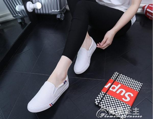 豆豆鞋-老北京布鞋休閒男士工作帆布鞋學生韓版一腳蹬懶人豆豆潮鞋 花間公主