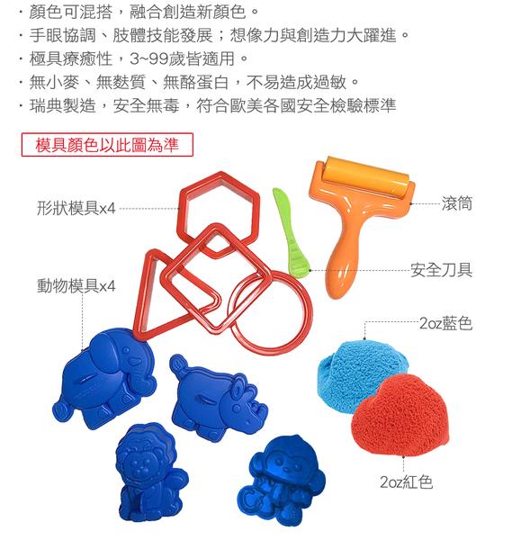 《 瑞典 Mad Mattr 》瘋狂博士MM沙-創意學習組-幾何動物 / JOYBUS玩具百貨