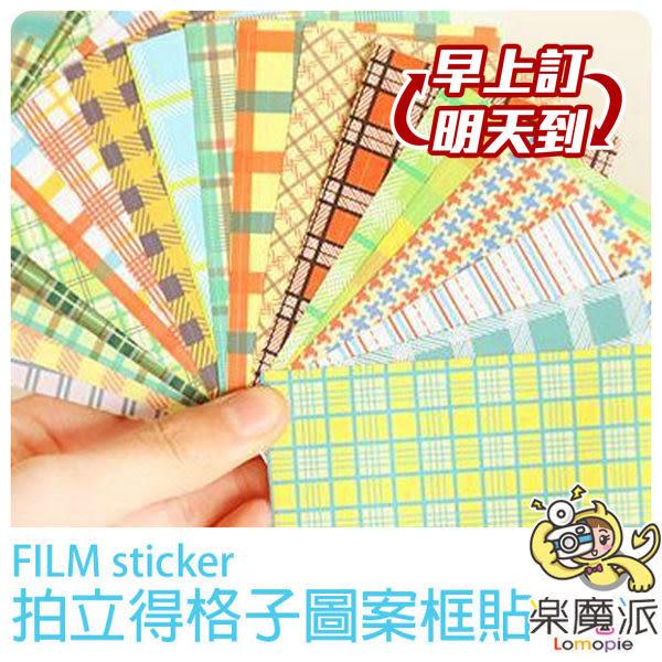 韓國 拍立得空白底片用邊框貼紙 格紋 適用 MINI8 7S 25 50S 90 SP1