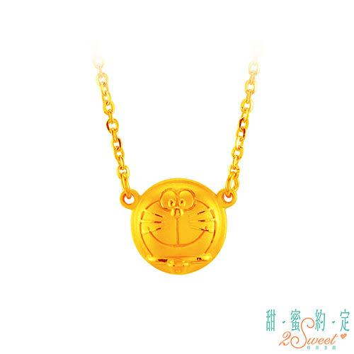 甜蜜約定 Doraemon 點心時間哆啦A夢黃金項鍊