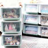 兒童玩具儲物箱收納盒零食側開裝家用整理箱 居享優品