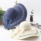 草帽-防曬夏季時尚優雅大帽簷女遮陽帽5色73rp69【時尚巴黎】