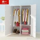 單人塑料小衣櫃兒童簡易經濟型簡約現代實木紋宿舍衣櫥省空間組裝 YDL
