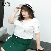 Miss38-(現貨)【A04588】熱銷 仙人掌白 氣質套裝(上衣) 特色領口 棉布 短袖 上衣- 大尺碼女裝