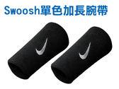 NIKE Swoosh 單色加長腕帶(免運 慢跑 路跑 籃球 網球 羽球 一雙入